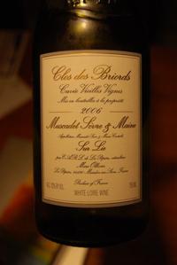 muscadet wine